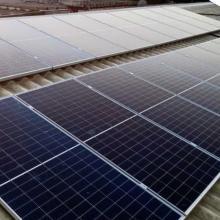 ENERGIA SOLAR RESIDENCIAL 8,36 KWP 19 MÓDULOS AQUIDAUANA MS