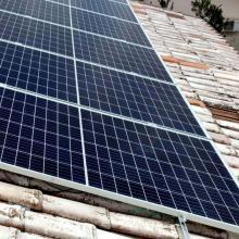 ENERGIA SOLAR RESIDENCIAL 4,08 KWP 12 MÓDULOS IMPERATRIZ MA