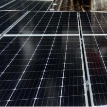 Energia Solar Residencial 21,78 kWp 66 módulos Cascavel Paraná