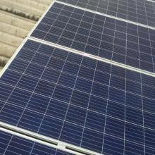 Energia Solar Residencial 4,48 kWp 14 módulos Lucas do Rio Verde