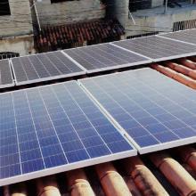 Energia Solar Residencial 4,62 kWp 14 módulos São João Del Rei