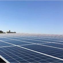 Energia Solar Comercial 46,08 kWp 144 módulos Patos de Minas MG