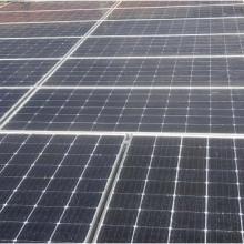 Energia Solar Residencial 14,72 kWp 46 módulos GO