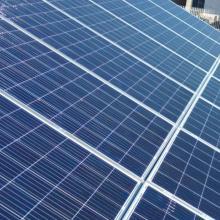 Energia Solar Residencial 4,48 kWp 14 módulos Araputanga MT