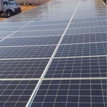 Energia Solar Comercial 48,32 kWp 151 módulos Campo Grande MS
