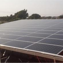 Energia Solar Comercial 26,88 kWp 84 módulos Dourados MS
