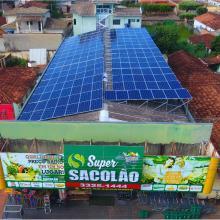 Energia Solar Comercial 66,66 kWp 202 módulos Uruaçu Goiás