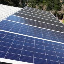 Energia Solar Residencial 5,94 kWp 18 módulos Nova Friburgo RJ