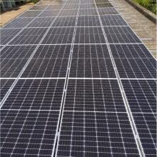 Energia Solar Comercial 31,68 kWp 99 módulos Aquidauana MS
