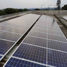 Energia Solar Comercial 25,08 kWp 76 módulos Pindamonhangaba SP