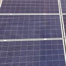 Energia Solar Residencial 3,96 kWp 12 módulos Lauro de Freitas