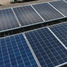 Energia Solar Comercial 100,32 kWp 304 módulos Belém Pará