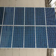 Energia Solar Comercial 2,97 kWp 12 módulos Belém Pará