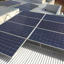 Energia Solar Residencial 4,62 kWp 14 módulos Ponta Porã MS