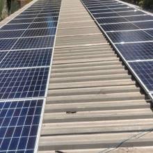 Energia Solar Comercial 24,30 kWp 60 módulos Peixe Tocantins