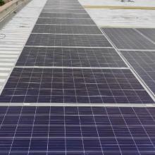 Energia Solar Comercial 12,54 kWp 38 módulos Araguaína TO
